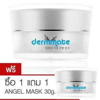 DERMMATE มาส์กหน้าใส Miracle Overnight Skin Recover Mask 30 กรัม(ซื้อ 1แถม1)