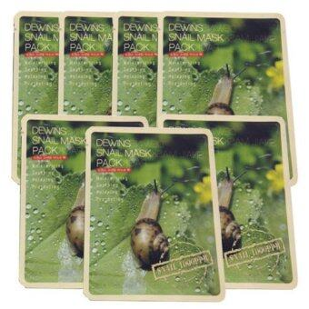 โปรโมชั่นพิเศษ Dewins Snail Mask Pack แพ็ค 7 ชิ้น