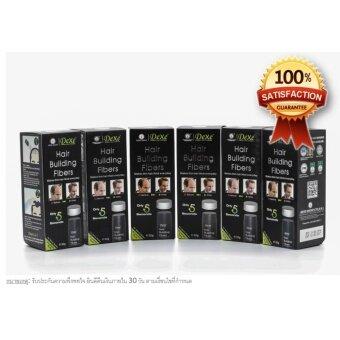 DEXE Hair Fiber ผงไฟเบอร์ ขนาดใหม่ 32กรัม เพิ่มผมหนา ปิดผมบาง สีดำขนาด 32กรัม - 2