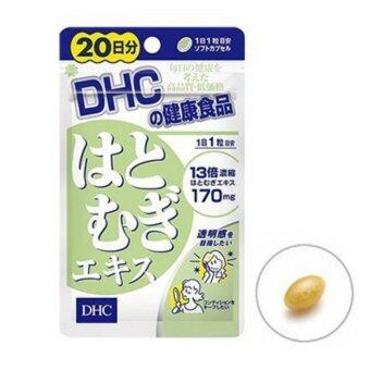 วิตามินอาหารเสริม DHC Hatomugi ดีเอชซี ฮะโทะมุกิ ขนาด 20 แคปซูล