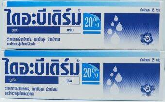 Diabederm ครีมทาผิวแห้ง Urea Cream 20% 35 gm. x 2 ชิ้น