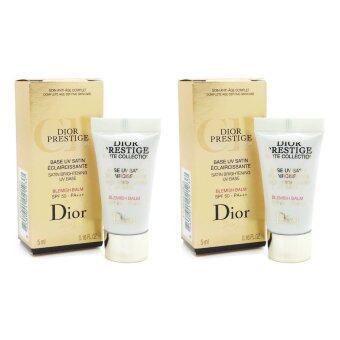 Dior Prestige White Collection Satin Brightening UV Base SPF 50–PA +++5ml (แพ็คคู่ 2 ชิ้น) (ขนาดทดลอง)