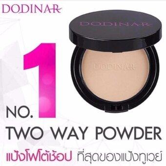 DODINAR Photoshop Powder (แป้งโฟโต้ช้อป) 13g#D2ผิวปานกลางโทนเหลีองอมชมพู