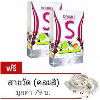 Double S Japan ผลิตภัณฑ์อาหารเสริมลดน้ำหนักดับเบิ้ลเอส 2 กล่อง(20แคปซูล) แถมฟรี สายวัดเอว