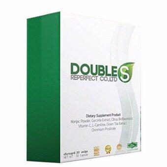 Double S Reperfect ดับเบิ้ลเอส1กล่อง(30แคปซูล) แถม Chular ChularDetox 1 ซอง มูลค่า 99 บาท