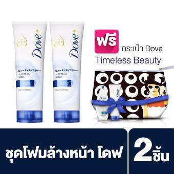 สนใจซื้อ DOVE Beauty Moisture Facial Foam BLUE 130g (x2) Free Dove Bag 1960s Style