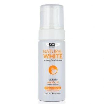 ประกาศขาย Dr. Somchai Natural White Foaming Facial Cleanser 150 ml
