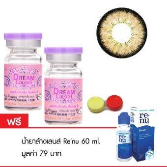 Dreamcolor1 ทุกค่าสายตา 0.00-10.00 รุ่น  max brown  1 คู่ (สีน้ำตาล) แถมฟรี น้ำยาล้างเลนส์ renu 60 ml.1 ขวด