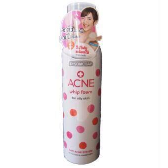 ต้องการขาย Dr.Somchai ACNE WHIP FOAM แอคเน่วิปโฟม สูตรใหม่ 200มล.