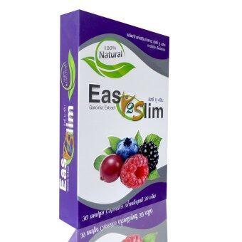 Easy2slimผลิตภัณฑ์อาหารเสริม ลดน้ำหนัก 30 เม็ด ทานได้ 1 เดือน