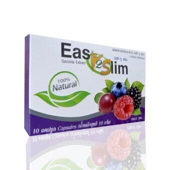 Easy2Slim SetA อีซี่ทรูสลิมอาหารเสริมลดน้ำหนัก