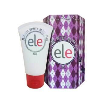 ขายด่วน ELE Mineral White Mask Plus มาส์กหน้าอีแอลอี ยกกระชับ ปรับสีผิว บำรุงลึกเข้าตรงจุดถึงเซลล์ผิวชั้นใน เสริมสร้างและยับยั้งการทำลายคอลลาเจน 50g (1 กล่อง)
