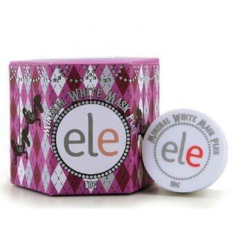 ประกาศขาย ele Mineral White Mask Plus มินอลรัล ไวท์ มาร์ค พลัส เอลลี่ครีมมาร์คหน้าใส 50g.