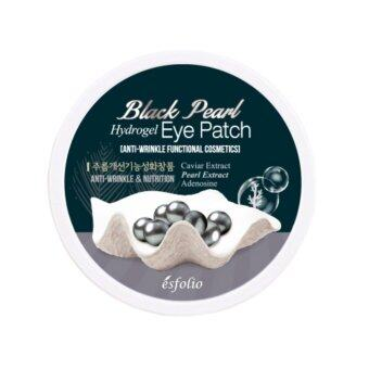 Esfolio Black Pearl Hydrogel Eye Patch 90g (60 Sheets) มาส์กบำรุงรอบดวงตา