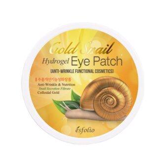 Esfolio Gold Snail Hydrogel Eye Patch 90g (60 Sheets) มาส์กใต้ตา