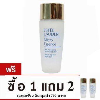 Estee Lauder Micro Essence Skin Activating Treatment Lotion 30ml.(ขนาดทดลอง) (ซื้อ 1 แถม 2)