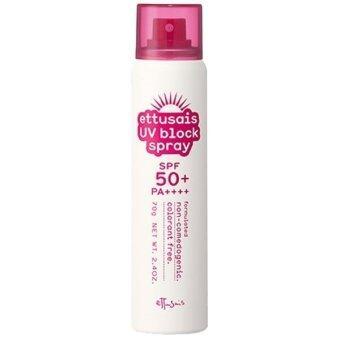 ETTUSAIS UV Block Spray 70g.