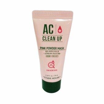 สนใจซื้อ Etude House AC Clean Up Pink Powder Mask (20 ml.)