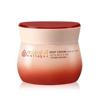 Harga Etude Moistfull Collagen Deep Cream (75ml)