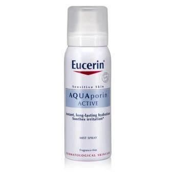 EUCERIN Aquaporin Active Mist Spray 50ml