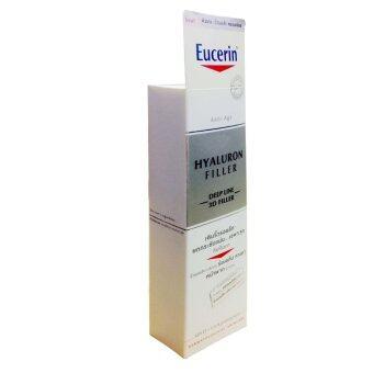 Eucerin Hyaluron Filler Deep Line 3D Filler 15 ml