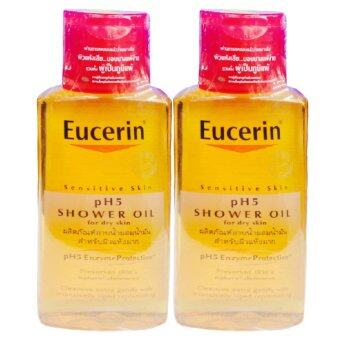 Eucerin Sensitive Skin pH5 Shower OilFor Dry Skin 200 ml (2 ขวด)