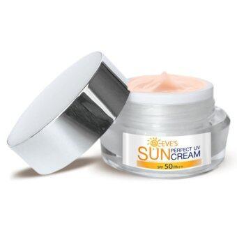 EVE'S SUN PERFECT UV CREEM SPF50+++