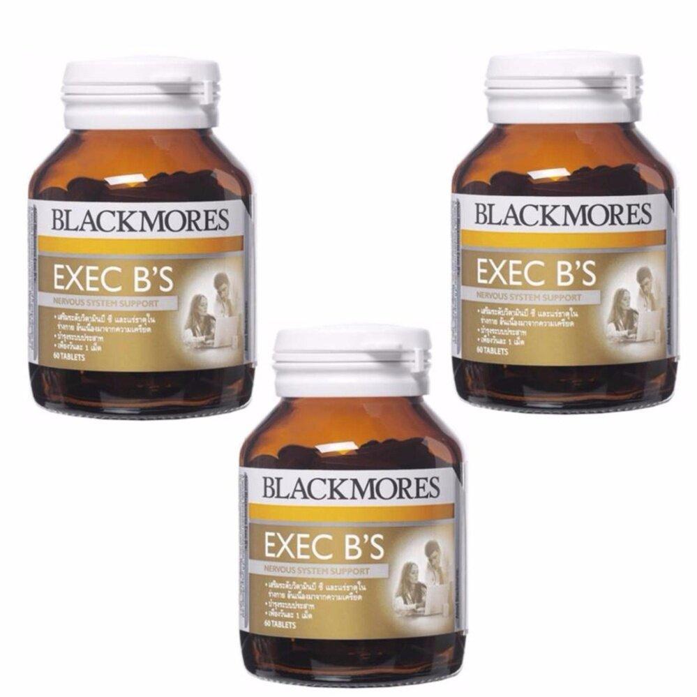 การใช้งาน  น่าน Exec B ฺBlackmores บรรเทาอาการชา จากปลายประสาท 60 เม็ด x 3ขวด