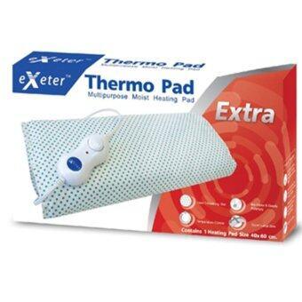 แผ่นประคบร้อนไฟฟ้า Exter Thermo Pad Extra ขนาด 40 x 60 cm.