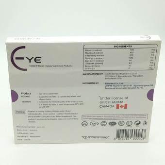 Eye Three Ye - 2