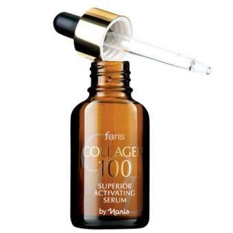 Faris Collagen 100 Serum ซีรั่มบำรุงผิวหน้า ด้วยซีรั่มคอลลาเจนเข้มข้น 1 ชิ้น