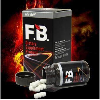ขายด่วน FB Excess fat burn L-Carnitine ผลิตภัณฑ์เสริมอาหาร ช่วยลดไขมันช่องท้อง (30 เม็ด/Packed)