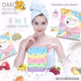 Fern omo white plus soap - 2