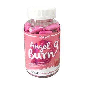 จัดโปรโมชั่น ผลิตภัณฑ์เสริมอาหาร FIT ANGEL ANGEL BURN-9