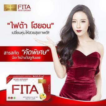 FITA Ho-Yeon          4 (5  / ) - 3