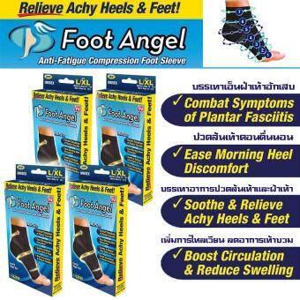 ราคา Foot Angel ถุงเท้าสำหรับบรรเทาอาการปวดและลดความเมื่อยล้า เส้นเอ็นอักเสบ เจ็บส้นเท้า จากการเดินหรือยืนนาน ๆ กระตุ้นการไหลเวียนของเลือด SizeL/XL 4 คู่