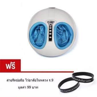ประเทศไทย Foot Massager เครื่องนวดเท้า รุ่น LS-8586 (สีฟ้า)แถมฟรี สายรัดข้อมือไว้อาลัยในหลวง ร.9 มูลค่า 99 บาท