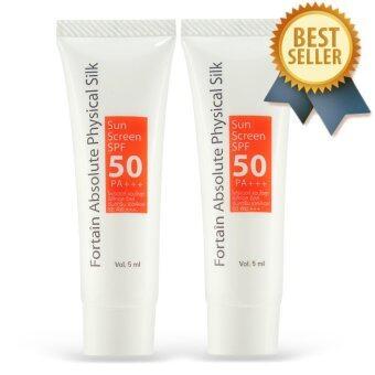 Fortain Absolute Physical Silk Sunscreen SPF50 PA+++ 5ml (จำนวน 2หลอด)