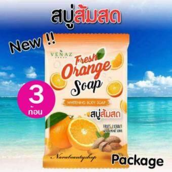 รีวิว สบู่ส้มสด Fresh Orange Soap 80 g. ( 3 ก้อน)
