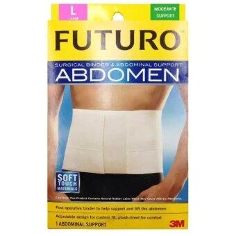 ประเทศไทย Futuro Abdomen Size Lอุปกรณ์พยุงหน้าท้อง ไซส์L