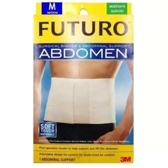 ซื้อ/ขาย Futuro Abdomen Size Mอุปกรณ์พยุงหน้าท้อง ไซส์M