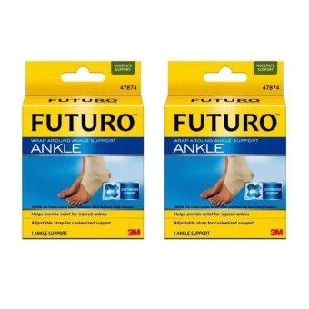 FUTURO ANKLE Sอุปกรณ์พยุงข้อเท้า ไซส์Sรุ่น47874 2อัน