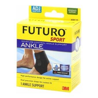 Futuro Moisture Control Ankle Support อุปกรณ์พยุงข้อเท้าแบบปรับกระชับได้