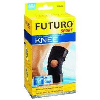 ซื้อ/ขาย Futuro Sport Adjustable Knee อุปกรณ์พยุงเข่า ฟูทูโร่ ชนิดปรับกระชับได้