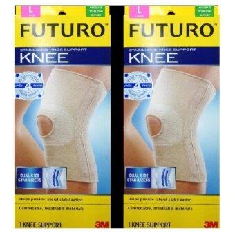2560 Futuro Stabilizing Knee Size L อุปกรณ์พยุงเข่า ฟูทูโร่ เสริมแกนไซส์ L รุ่น 46165 (2 อัน)