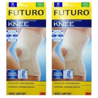 ราคา Futuro Stabilizing Knee Size Mอุปกรณ์พยุงเข่า เสริมแกน ไซส์Mรุ่น46164 (2อัน
