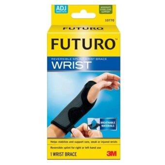 2560 Futuro Wrist อุปกรณ์พยุงข้อมือ ฟูทูโร่ รุ่น 10770 ชนิดปรับกระชับได้ เสริมแถบเหล็ก 1ชิ้น (สีดำ)
