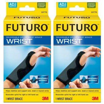 ประเทศไทย Futuro Wristอุปกรณ์พยุงข้อมือ รุ่น 10770ชนิดปรับกระชับได้ เสริมแถบเหล็ก2ชิ้น (สีดำ)