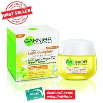 GARNIER Light Complete Serum Cream 50 ml