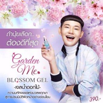 GDM Garden Me BLOSSOM GEL การ์เด้นท์ มี เจลน้ำดอกไม้ 1 ขวด